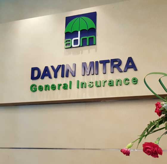 Dayin Office